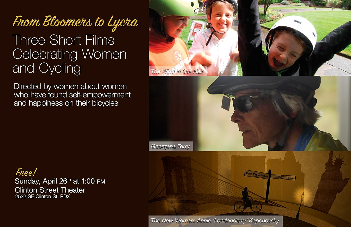 Wind in Our Hair screening poster